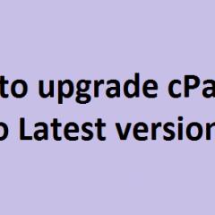 cPanel WHM upgrade